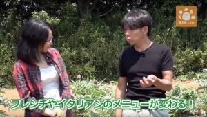 日本のイタリアンやフレンチのメニューが変わる