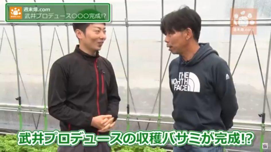 柴海さんは「カッコイイ」とコメント