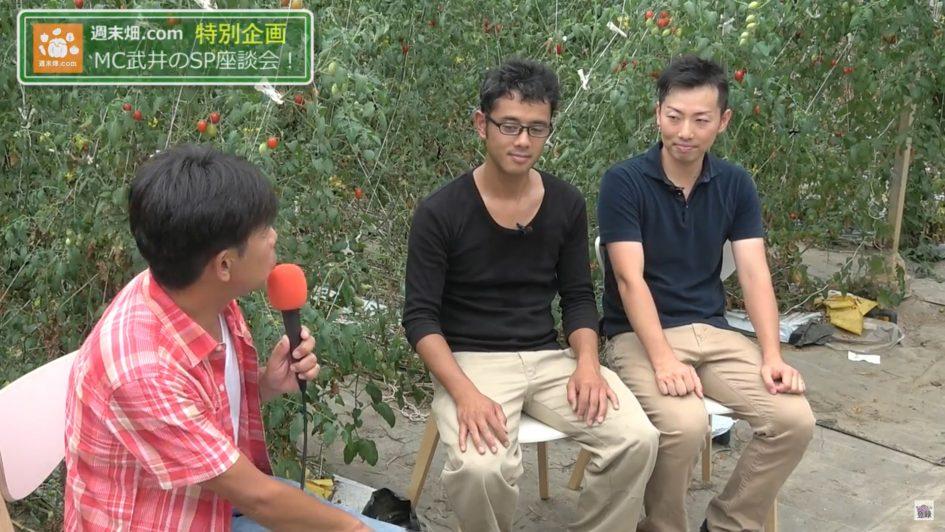 農家3人での会話