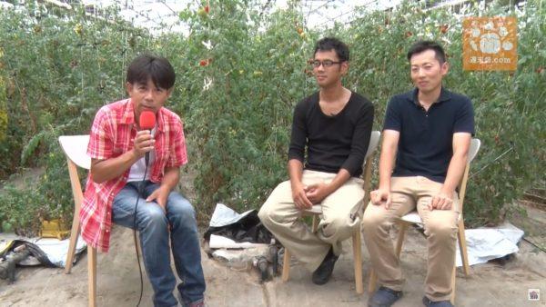 農家の3人