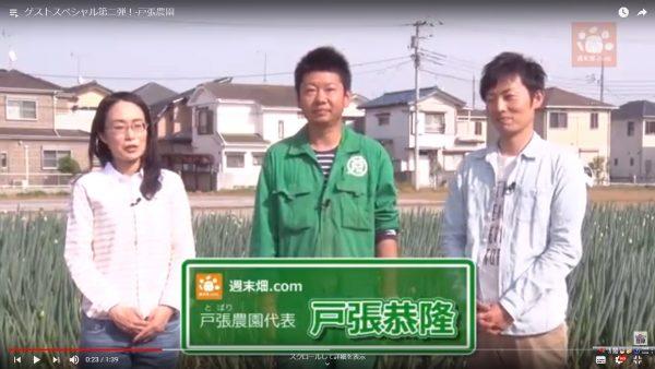 ゲストスペシャル第2弾!