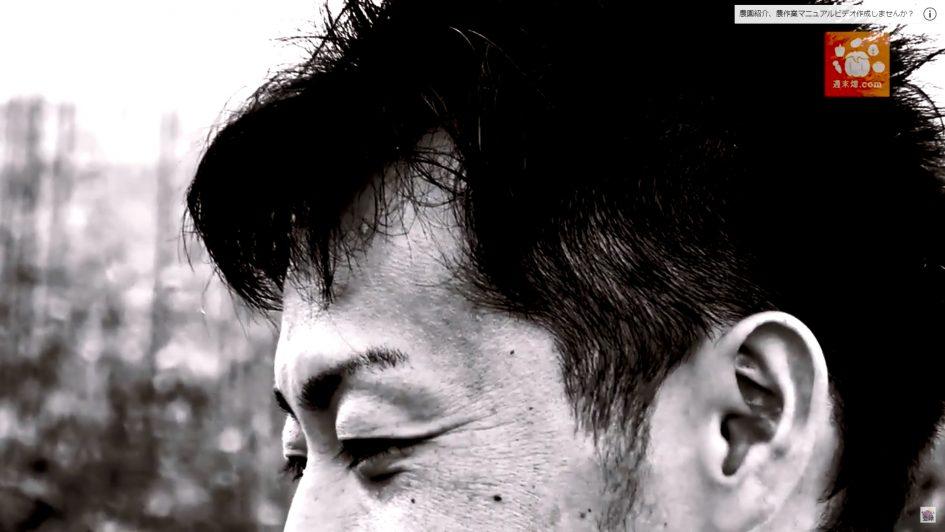 頭皮のズーム